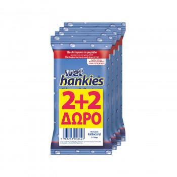 HANKIES ΥΓΡΑ ΜΑΝΤΗΛΑΚΙΑ...