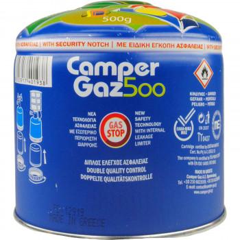 CAMPER GAS ΦΙΑΛΙΔΙΟ ΥΓΡΑΕΡΙΟΥ 500 ΓΡ.