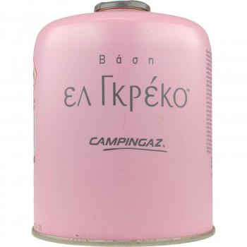 CAMPING GAS EL GRECO ΦΙΑΛΙΔΙΟ ΒΟΥΤΑΝΙΟΥ ΡΟΖ 450 ΓΡ.