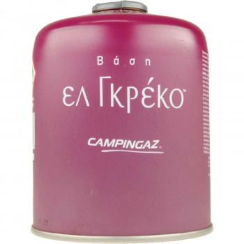 CAMPING GAS EL GRECO ΦΙΑΛΙΔΙΟ ΒΟΥΤΑΝΙΟΥ ΜΠΟΡΝΤΩ 450 ΓΡ.