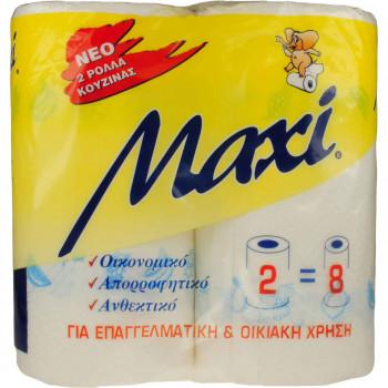 MAXI ΧΑΡΤΙΚΟΥΖΙΝΑΣ ΜΕ ΝΤΕΚΟΡ 2 Χ 350 ΓΡ.
