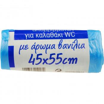 ΣΑΚΟΥΛΑ ΑΠΟΡΡΙΜΑΤΩΝ ΓΡΑΦΕΙΟΥ - WC 45 Χ 55 30 ΤΕΜ.
