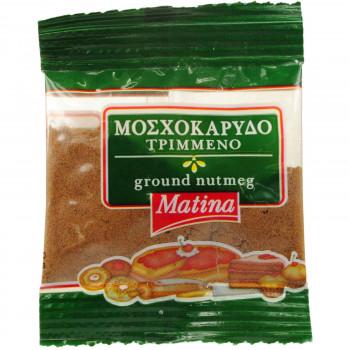 ΜΑΤΙΝΑ MOΣXOKAPYΔO TPIMMENO 15 ΓP.