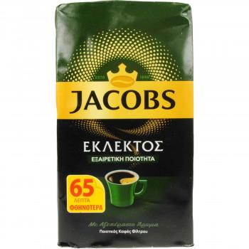 JACOBS ΕΚΛΕΚΤΟΣ ΚΑΦΕΣ ΦΙΛΤΡΟΥ 250 ΓΡ.  -0,65
