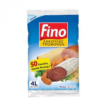 FINO BAGS ΣΑΚΟΥΛΕΣ ΤΡΟΦΙΜΩΝ...
