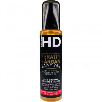 FARCOM HD KERATIN & ARGAN CARE 100ML