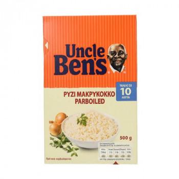 UNCLE BEN'S ΡΥΖΙ ΜΑΚΡΥΚΟΚΟ...