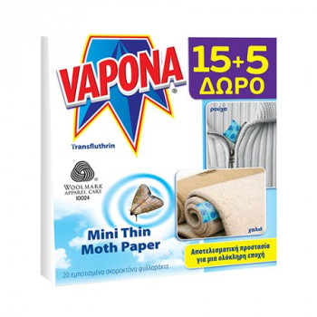 VAPONA MINI THIN MOTH PAPER...