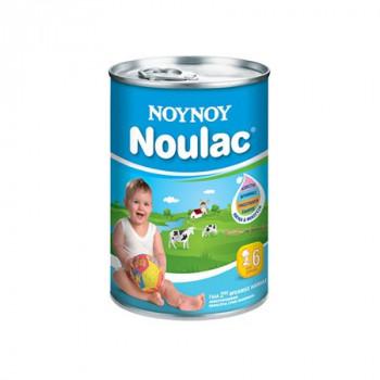 ΝΟΥΝΟΥ NOULAC ΓΑΛΑ ΔΕΥΤΕΡΗΣ...