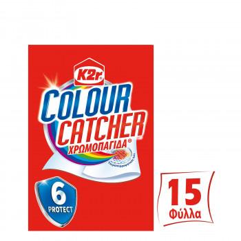 K2R COLOUR CATCHER...